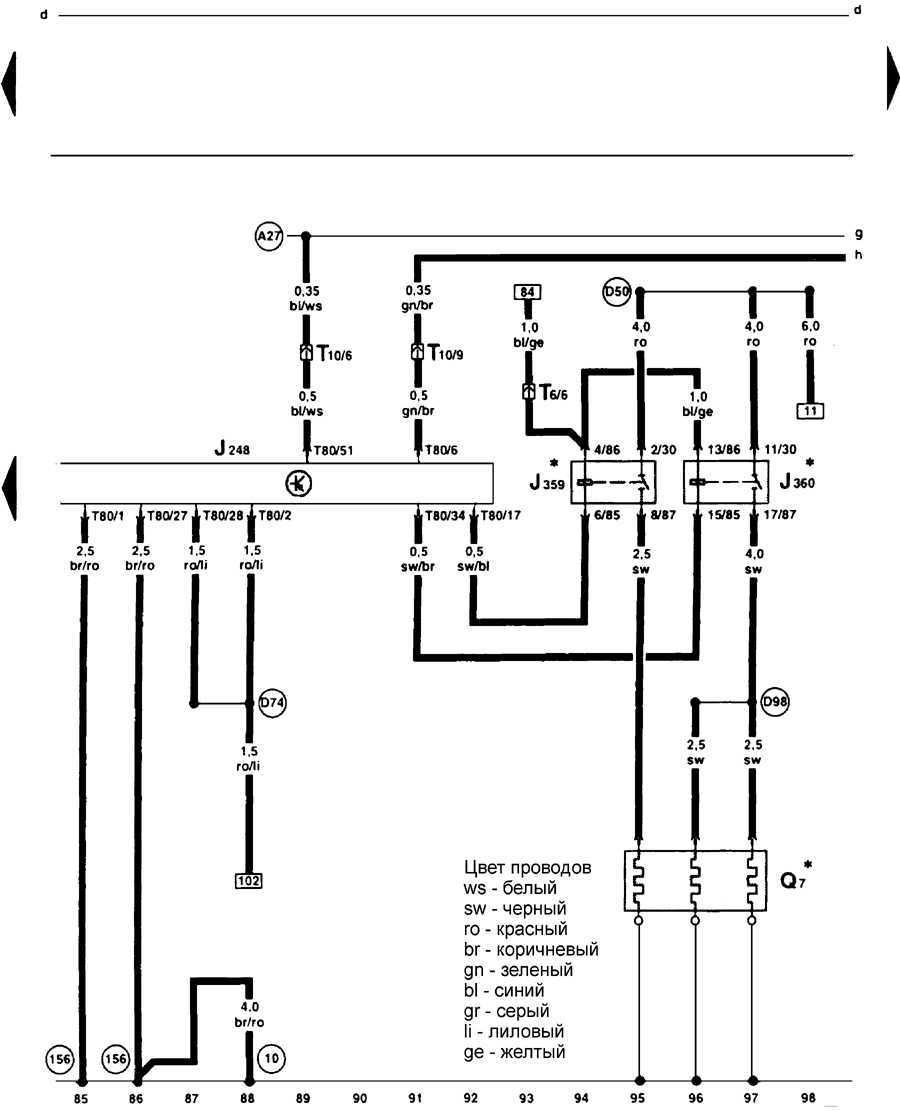 Блок управления системы прямого впрыска дизеля, свечи накаливания (дизельные двигатели) - электросхема  Фольксваген Гольф 4