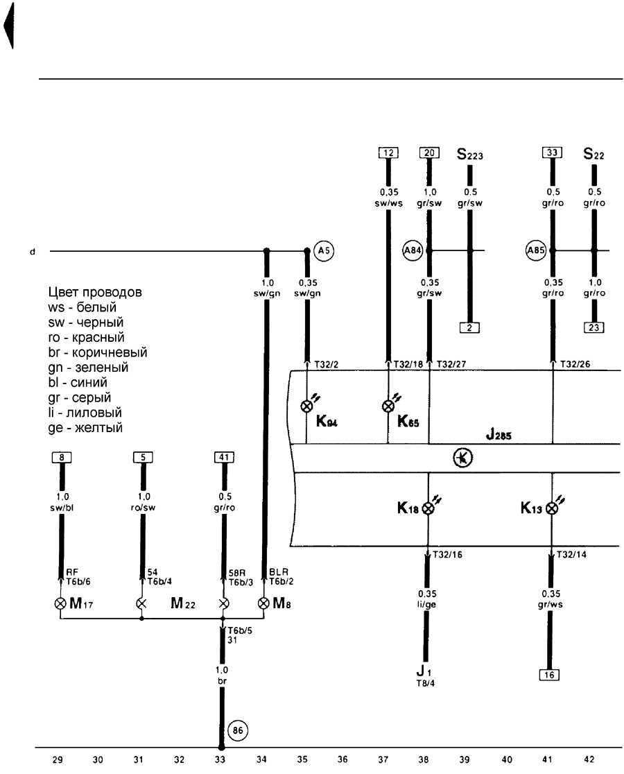 Задний правый габаритный свет, стоп-сигнал, лампа заднего хода левая - электросхема  Фольксваген Гольф 4