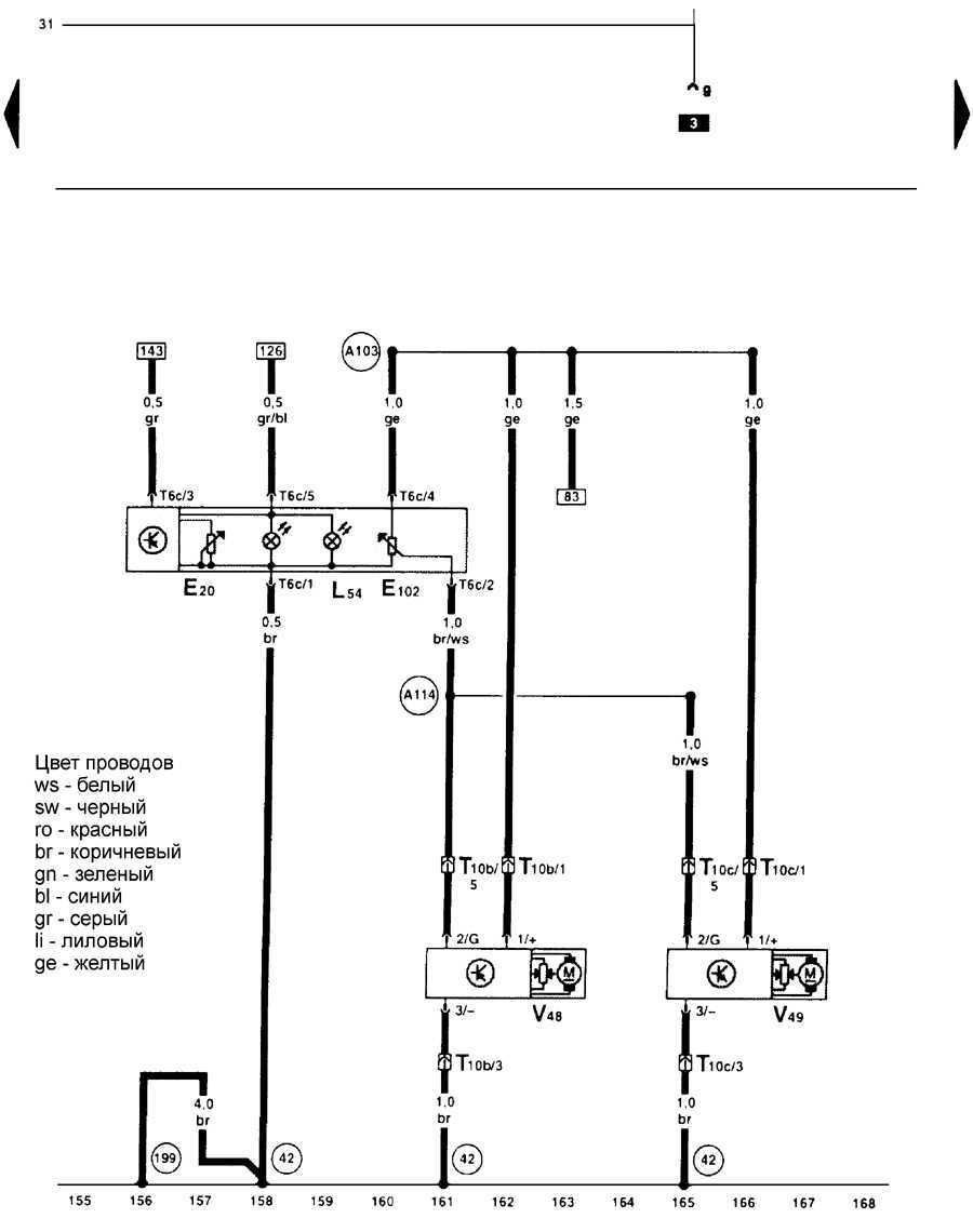 Корректор света фар и его исполнительный двигатель - электросхема  Фольксваген Гольф 4