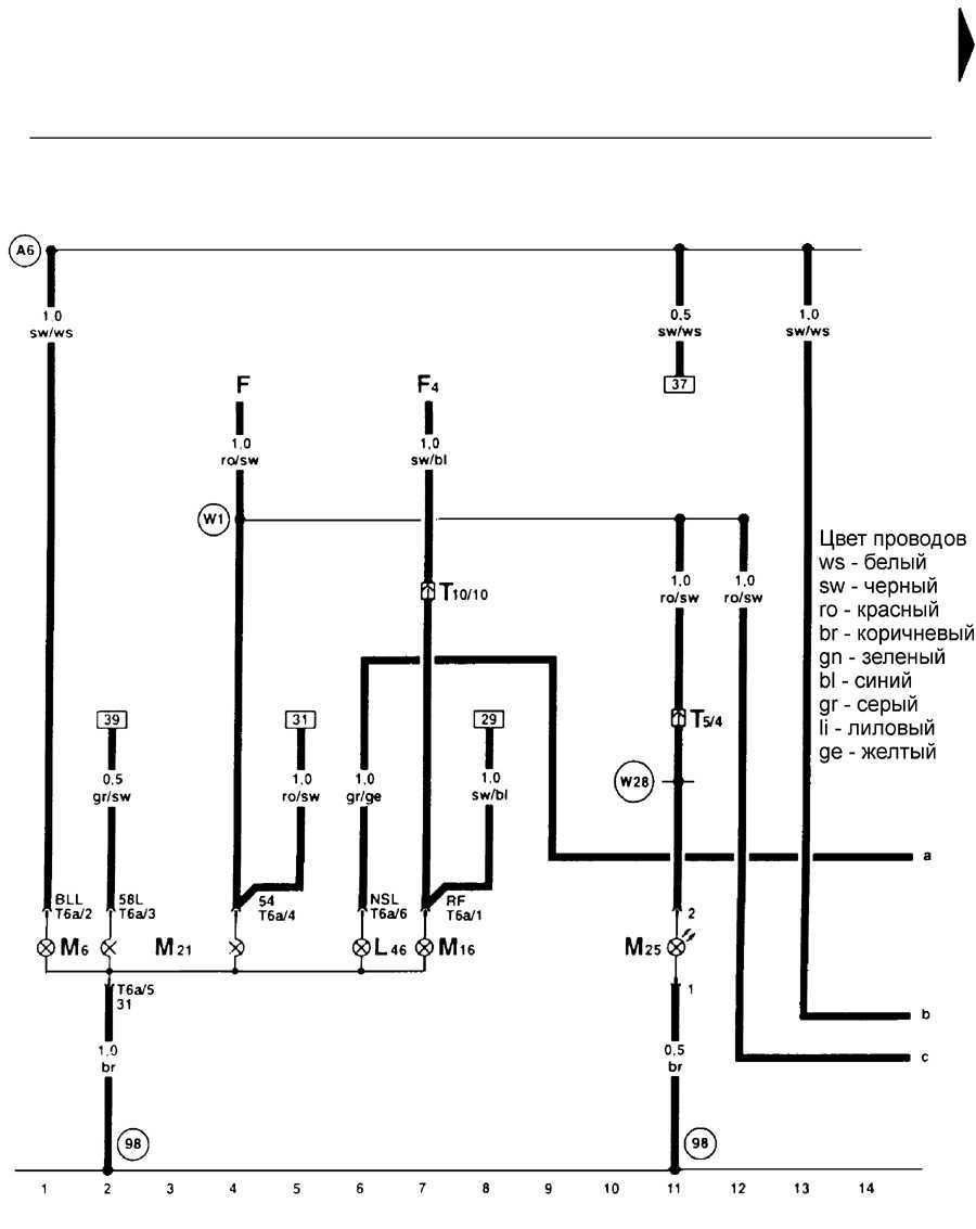 Лампа заднего хода левая, левый задний габаритный свет, стоп-сигнал, противотуманка - электросхема  Фольксваген Гольф 4