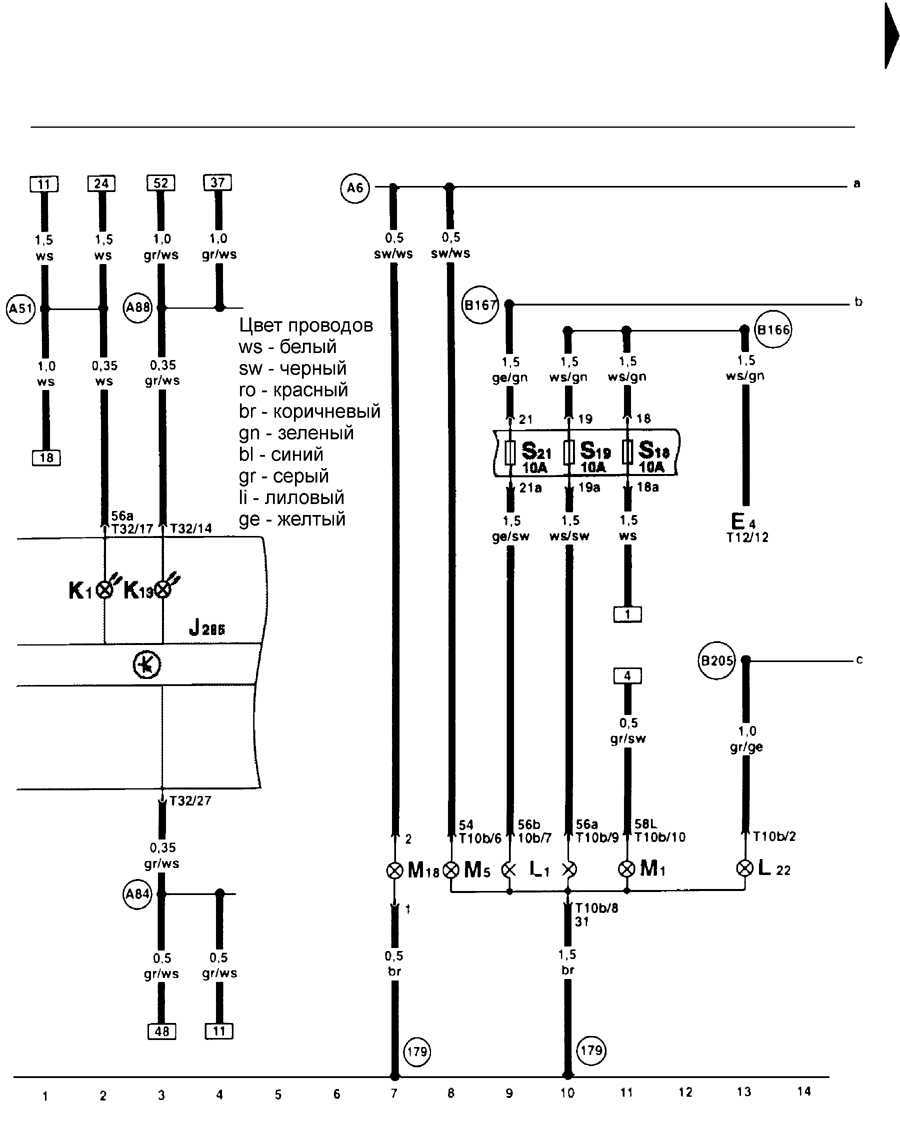 Левая противотуманная фара, левый стояночный свет, лампа противотуманного фонаря - электросхема  Фольксваген Гольф 4