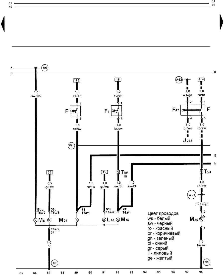 Cтоп-сигнал, противотуманка, фонарь заднего хода, задний свет - электросхема  Фольксваген Гольф 4